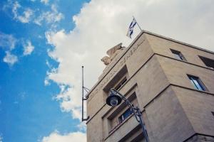Дом на улице Яффо. Иерусалим: старый и новый город