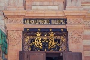 Православный Иерусалим и Вифлеем 3 дня